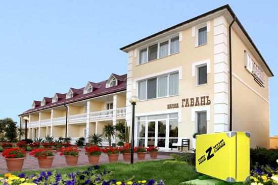 """Отель """"Вилла Гавань"""""""