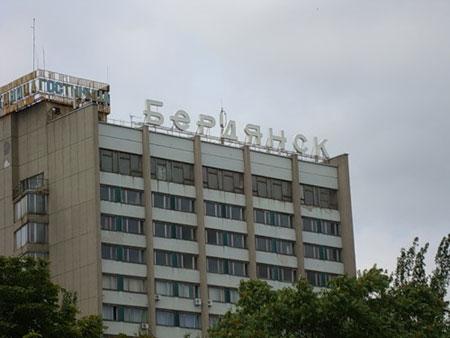 """Отель """"Бердянск"""""""