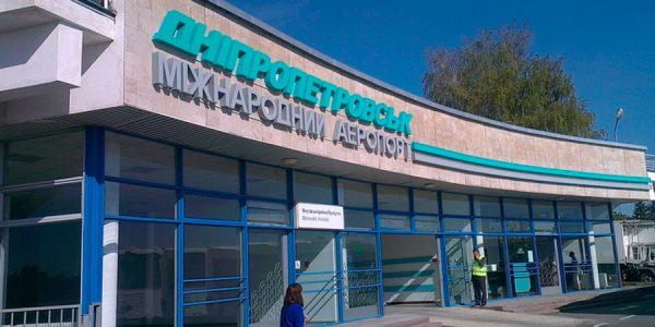 Перелеты из Днепропетровска