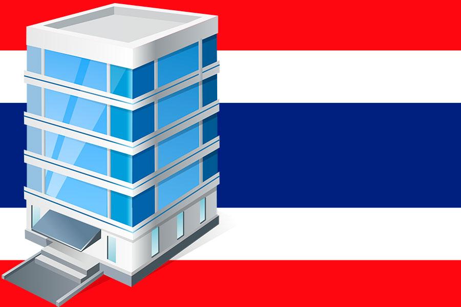 Посольство Украины в Тайланде