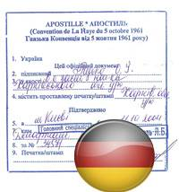 apostil_germany