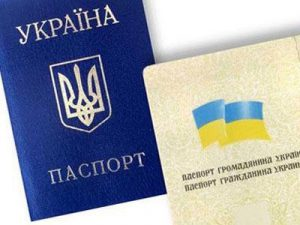 21_passport_ukraine