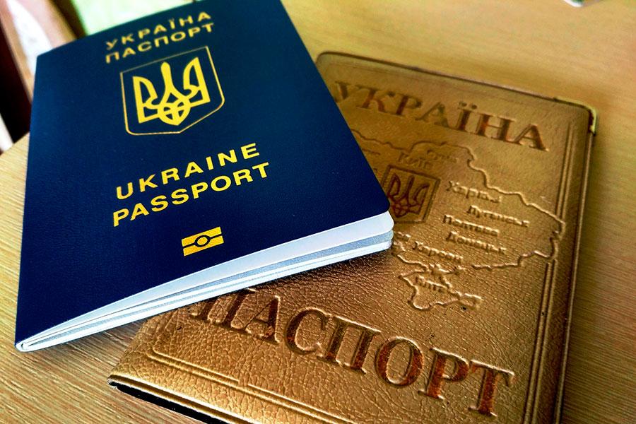ПМЖ возвращение в Украину