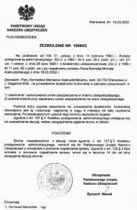 voevodskaya_viza270215