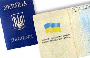 vozvrat-v-ukrainu