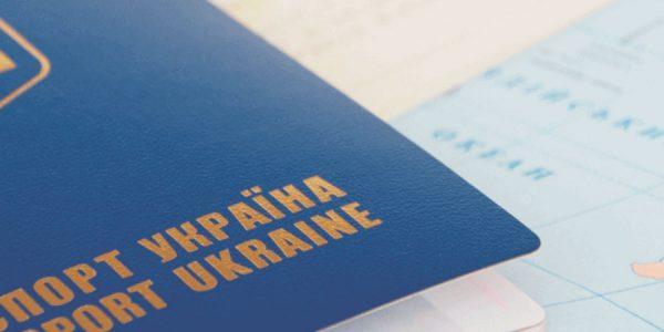 Заказ визы в Днепре