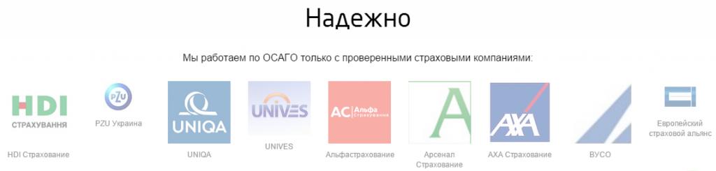 avtograzhdanka-nadezhno