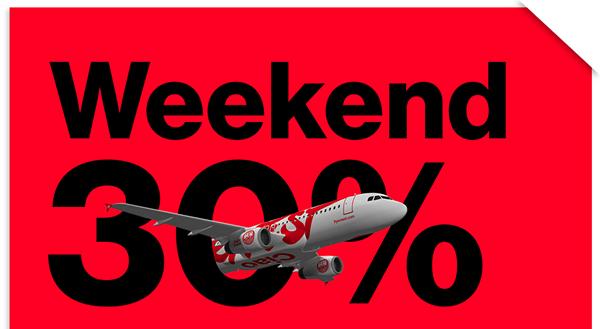 Черная пятница!Скидки от Ryanair, Wizz Air, Ernest, Pegasus и других авиакомпаний!