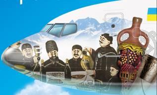 kartinka_aviabilety_kiev_tbilisi_mau